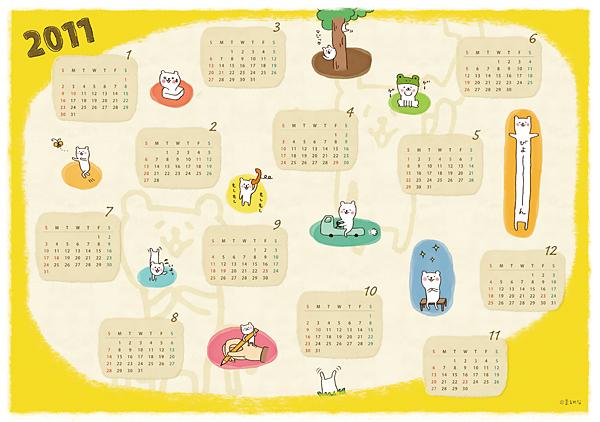 2011年カレンダーイメージ